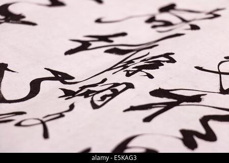 E5KAG3.jpg